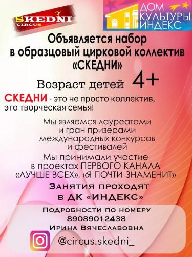 1vpydN_lHW4.jpg