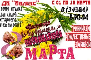 4500x3000_812951_[www.ArtFile.ru].jpg