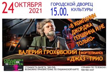 PHOTO-2021-09-28-08-10-51.jpg