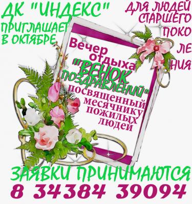 86-861022_picture-flower-frame-wallpaper-desktop-frames-clipart-flower.png