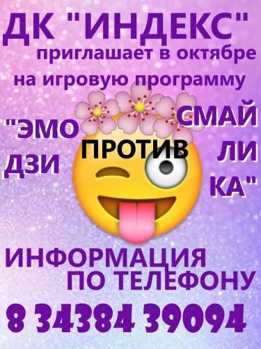 1624121820_20-phonoteka_org-p-oboi-smailiki-na-aifon-krasivo-23.jpg