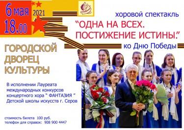 PHOTO-2021-04-13-14-46-45.jpg