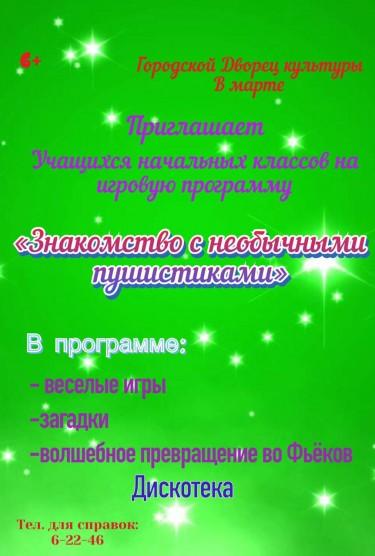 7bdbc920-0b4e-4409-ac2d-5c08146efb26.jpg