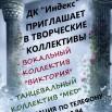 ПРИГЛАШЕНИЕ В МЕД И ВИКТОРИЮ.jpg